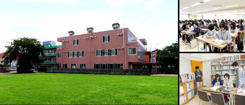 八千代キャンパス   東京動物専門学校